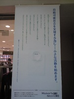 Ca390008